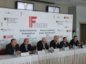 немецко-украинский бизнес-форум в Донецке