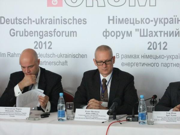Александер Маркус, делегация немецкой экономики в Украине, Клаус Цилликенс, генеральный консул ФРГ в г. Донецк